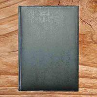Ежедневник датированный или недатированный MIRADUR А5 (14,2х20,3 см) Черный, под тиснение логотипов