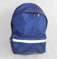 Рюкзак спортивный (модель №870), фото 1