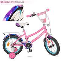 """Двухколесный велосипед Profi Geometry 12"""" Розовый (Y12162)"""
