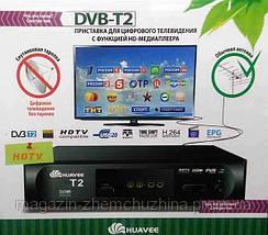 HUAVEE 168 Приставка T-2 DVBT2!Акция, фото 3
