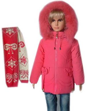 Зимняя куртка 1-5 лет, фото 2