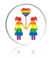 """Закатной значок круглый с ЛГБТ-символикой """"Радужные девочки с шариком"""""""