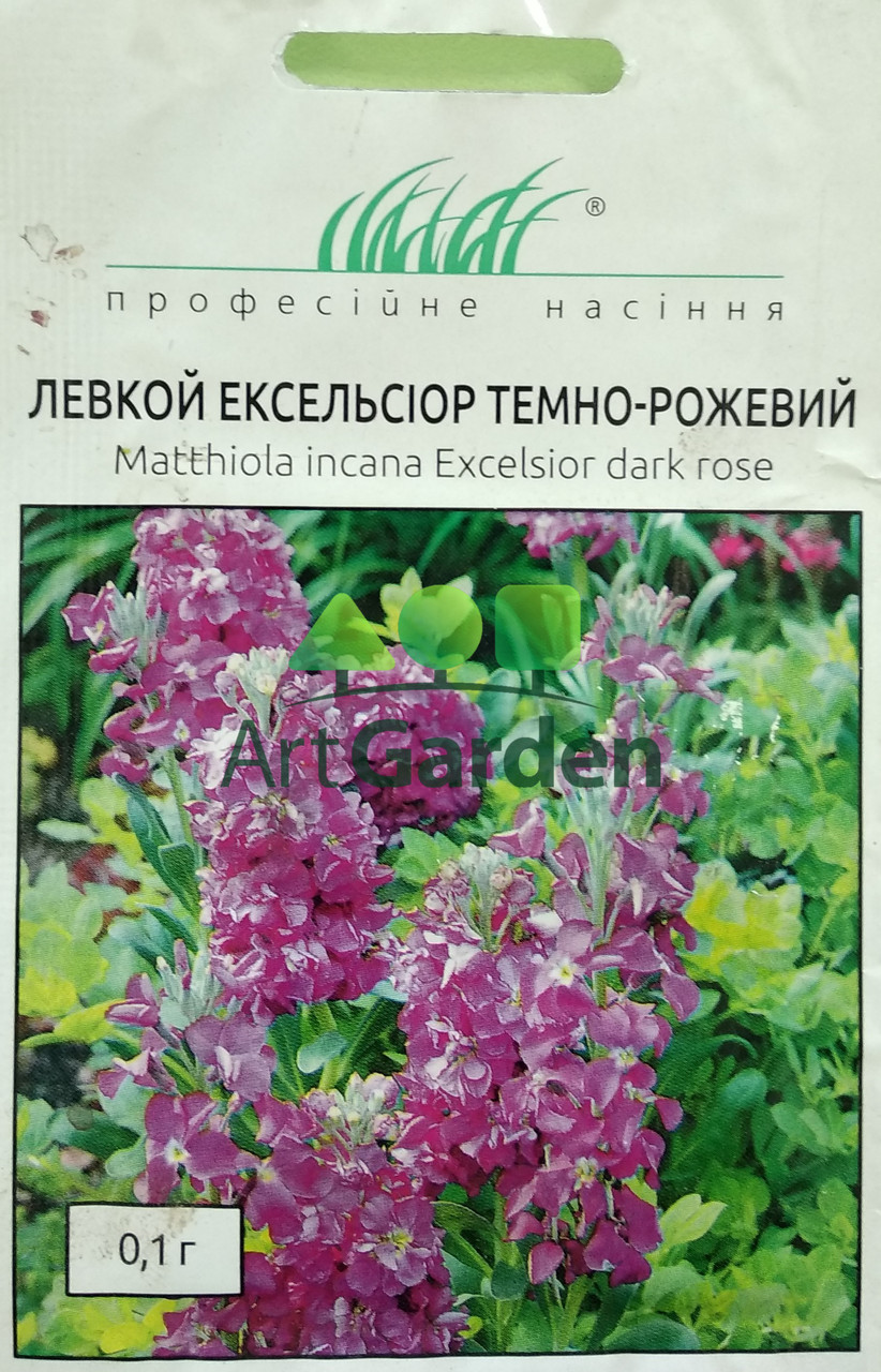 Левкой Эксельсиор темно-розовый 0,1г