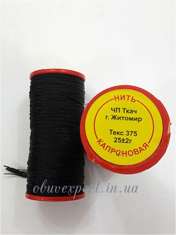 Нить обувная капроновая Ткач 0,75 мм (текс 375), цв. черный, 25 гр
