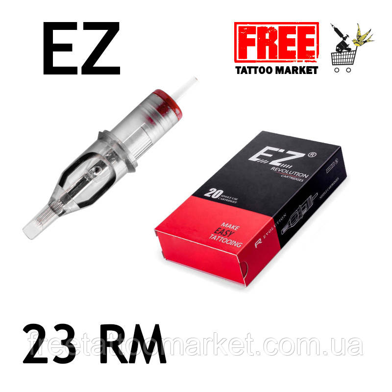 Картриджи EZ Revolution CT 1023M1C (20 шт)