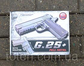 Пістолет дитячий металевий G25+ з кобурою