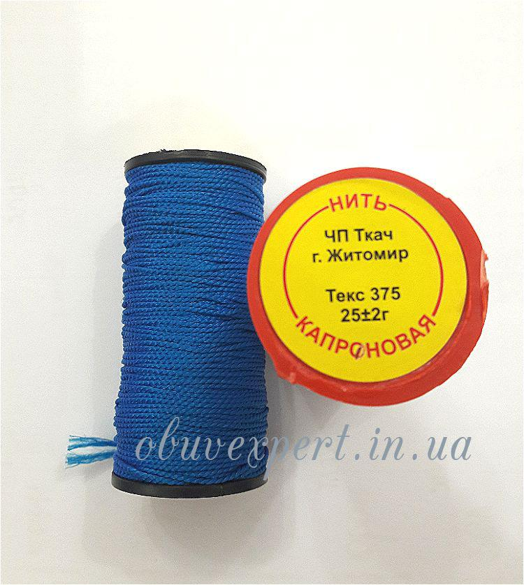 Нить обувная капроновая Ткач 0,75 мм (текс 375), цв. синий, 25 гр