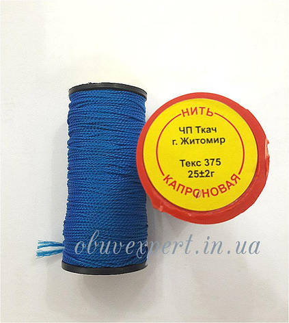 Нить обувная капроновая Ткач 0,75 мм (текс 375), цв. синий, 25 гр, фото 2