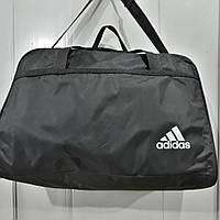 7d9737d2d4ca Сумка спортивная Adidas в Украине. Сравнить цены, купить ...