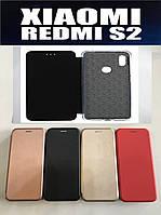 Чехол книжка для Xiaomi Redmi S2