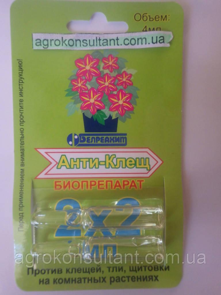 """Биоинсекто-акарицид """"Анти — Кліщ"""" 2 апмулы по 2мл (4мл) препарат"""