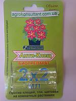 """Биоинсекто-акарицид """"Анти-Клещ"""" 2 апмулы по 2мл (4мл), фото 1"""