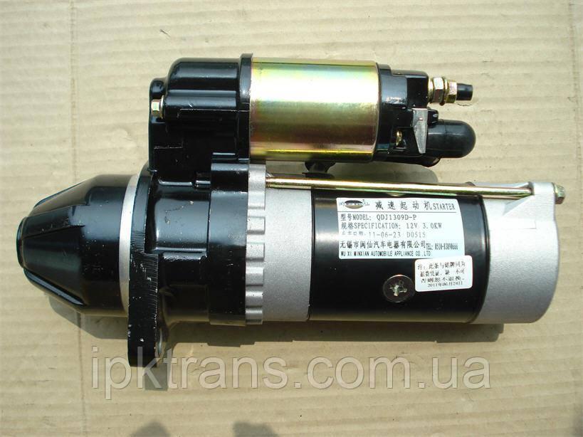 Стартер  двигателя Xinchai 490BPG (490B51000)