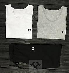 Мужской комплект две майки + шорты Under Armour белого серого и черного цвета (люкс копия)