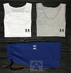 Мужской комплект две майки + шорты Under Armour белого серого и синего цвета (люкс копия)