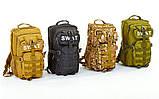 Рюкзак тактический штурмовой V-35л SWAT-3P-CP, чёрный, фото 2