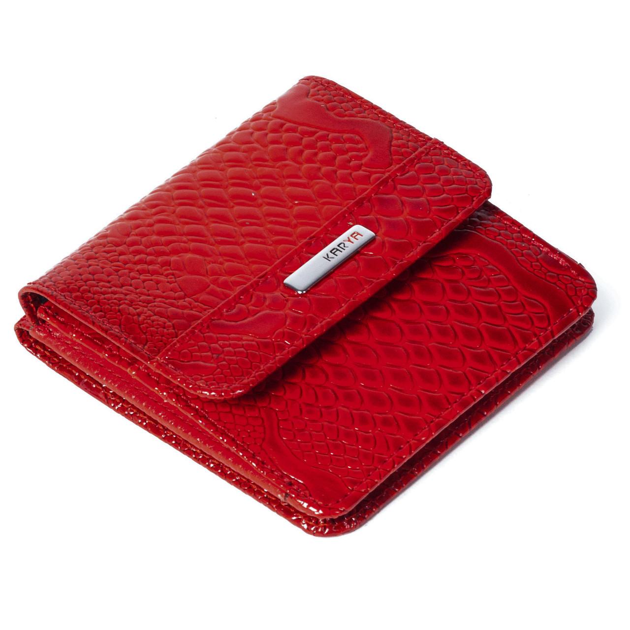 Маленький женский кошелек кожаный красный Karya 1106-019