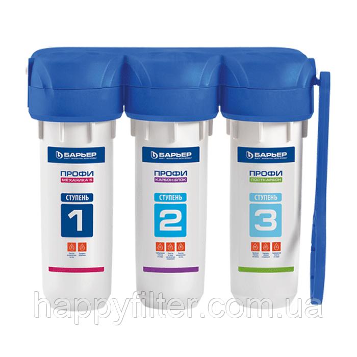 Система очистки воды Барьер Профи Standard