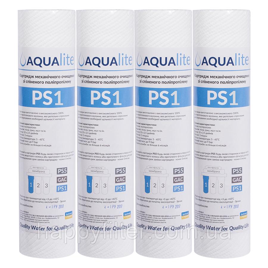 Комплект картриджей механической очистки Aqualite PS1 P4 (1 микрон)