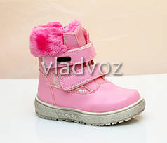 Детские зимние ботинки для девочки мех розовые 22р.