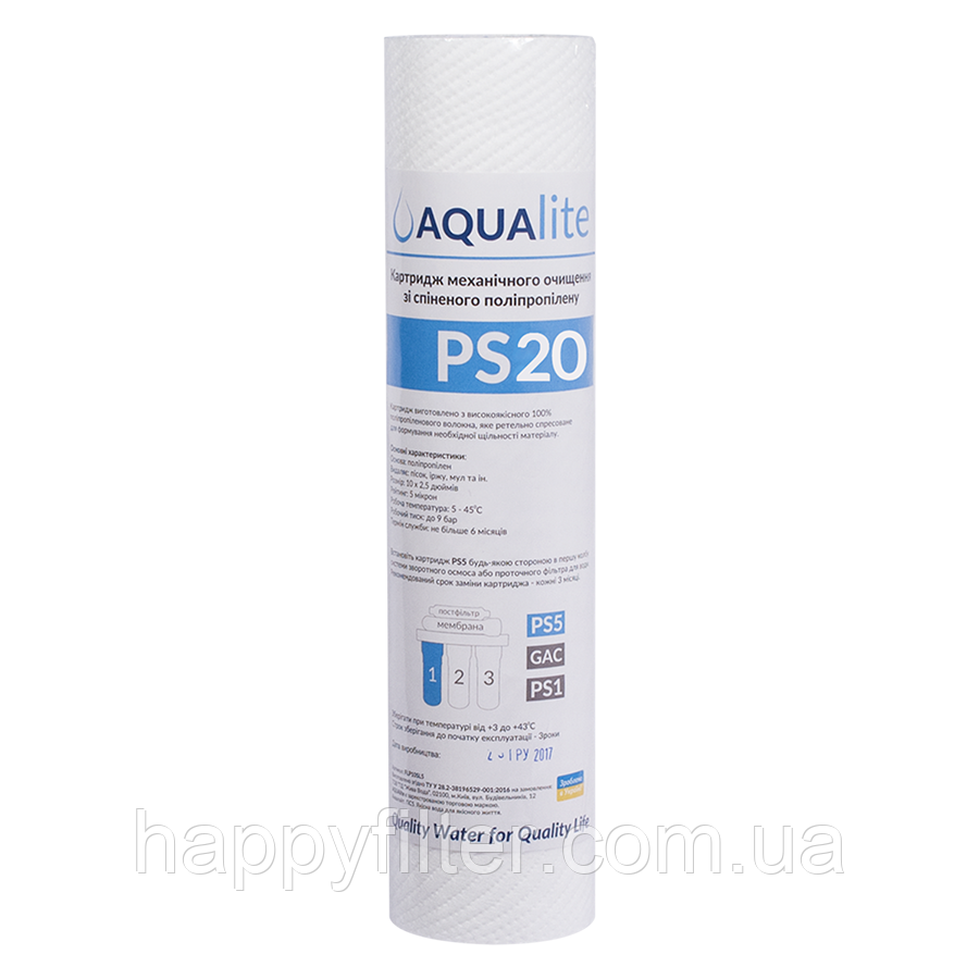 Картридж механической очистки Aqualite PS20 (20 микрон)