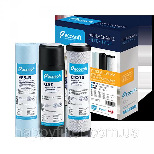 Комплект картриджей 1-2-3 Ecosoft улучшенный для фильтров обратного осмоса CHV3ECO