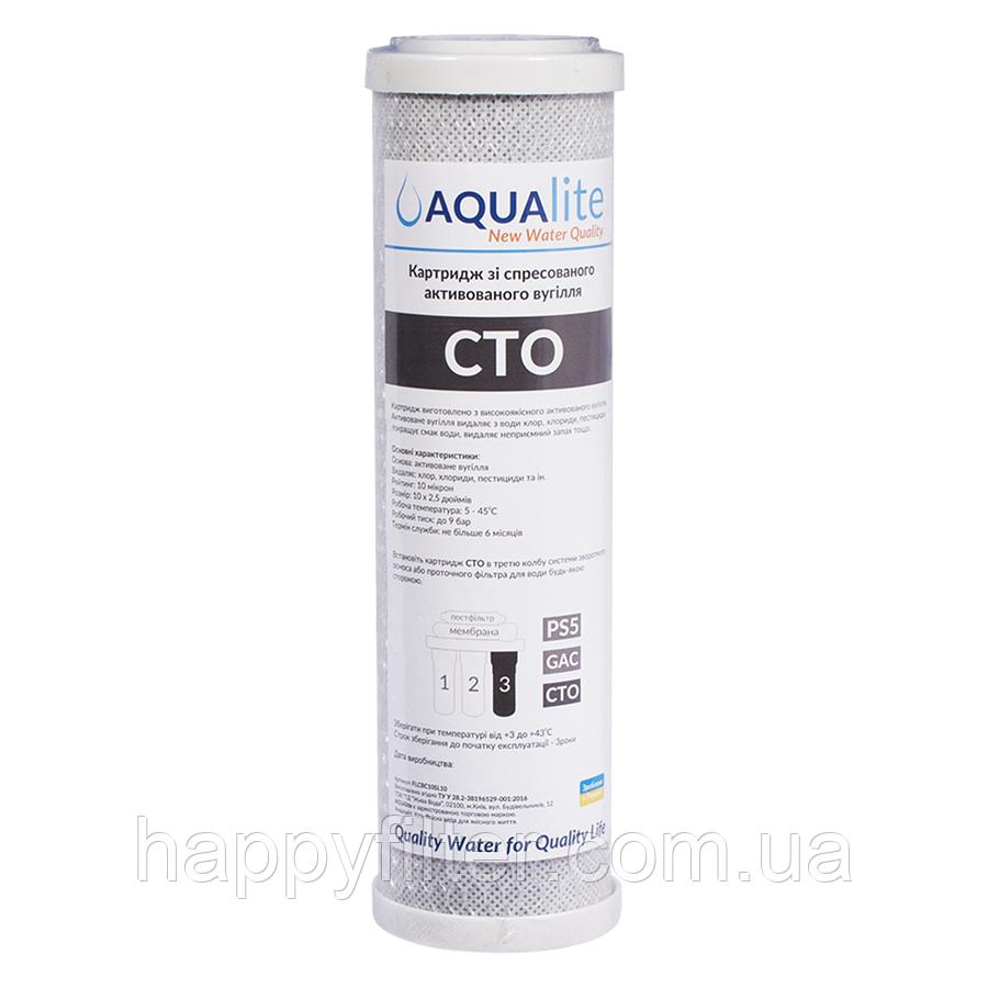 Картридж для удаления хлора Aqualite CTO