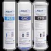 Улучшенный комплект картриджей для обратного осмоса Aqualite OSMO PLUS