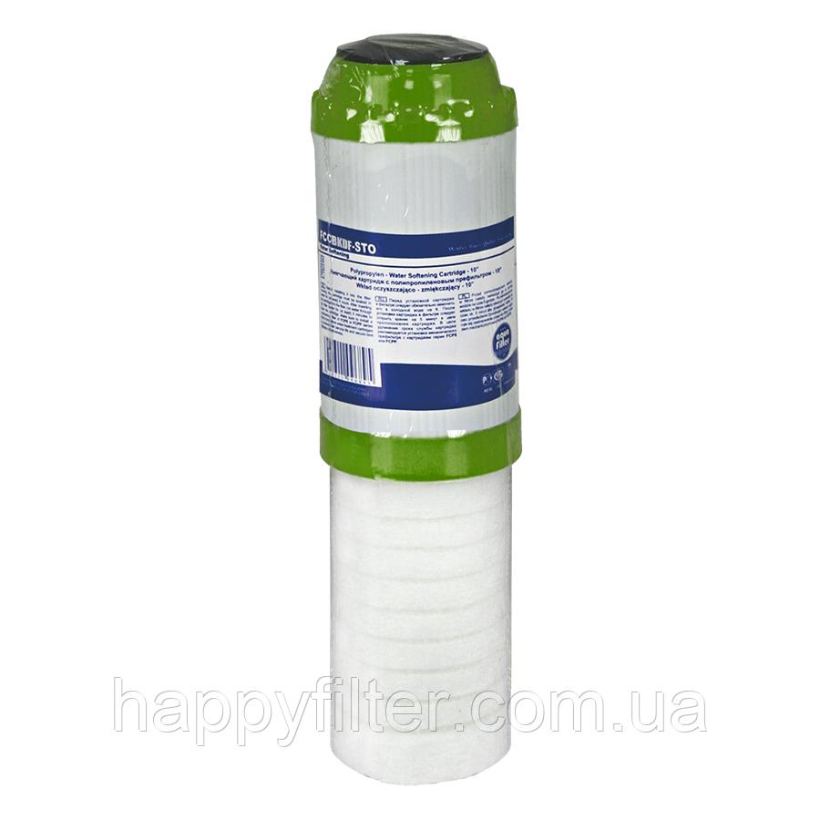 Картридж Aquafilter FCCBKDF-STO (удаление хлора, железа)