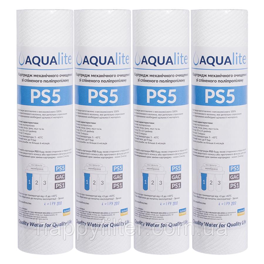 Комплект картриджей механической очистки Aqualite PS5 P4 (5 микрон)