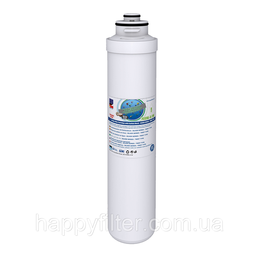 Картридж быстросъемный Aquafilter FCCBL-S-TW (удаление хлора)