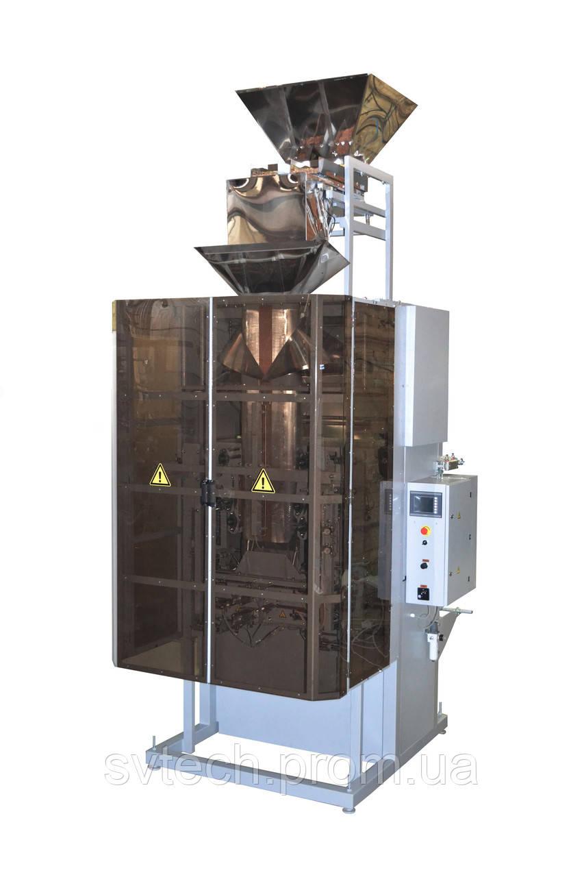 Фасовочный автомат с весовым дозатором АФ-8-В: продажа ...