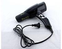 Фен для волос  Domotec MS-8801 2000Вт