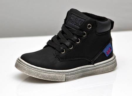 Детские демисезонные ботинки для мальчика 22р. черные , фото 2