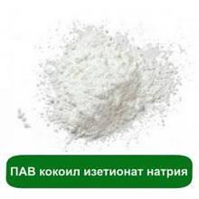 Sodium Cocoyl Isethionate (содиум кокоил изетионат)