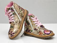 Детские демисезонные ботинки для девочек цветы 22р.-27р. 3875