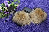 Шлепки  с мехом енота, 39 размер примерка г. Харьков
