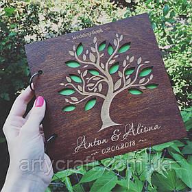 Свадебная книга пожеланий в деревянной обложке (№1)
