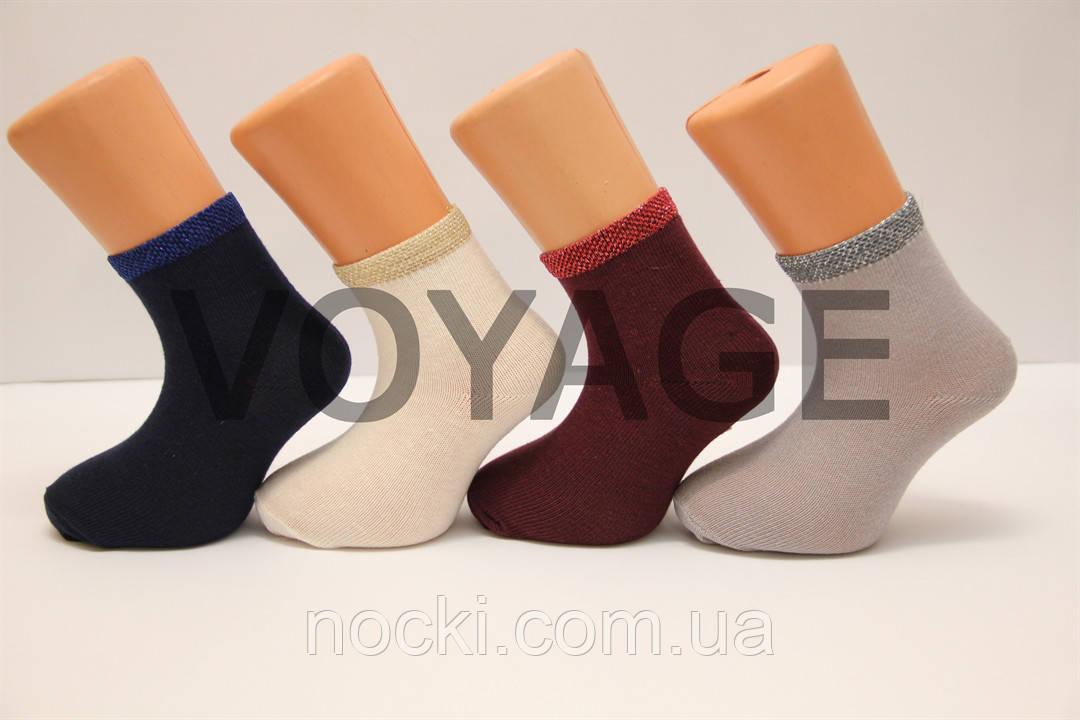 Детские компъютерные носки Ф3 3,5