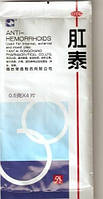 Пластырь для лечения геморроя, останавливает кровотечение, противовоспалительный — Anti-hemorrhoids (4шт)