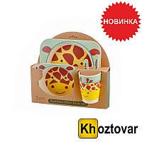 Набор детской бамбуковой посуды жираф Eco Bamboo Fibre Kids Set