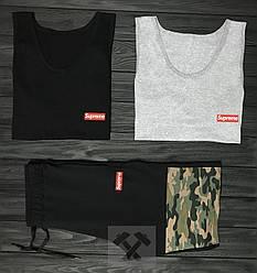 Мужской комплект две майки + шорты Supreme черного серого и камуфляжного цвета (люкс копия)