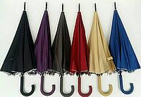 Женский зонт 1011 (И.Г.Р.)