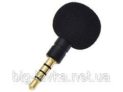 Миниатюрный микрофон для телефона Omni-Directional с разъемом 3,5 мм  Черный