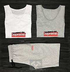 Мужской комплект две майки + шорты Supreme белого и серого цвета  (люкс копия)