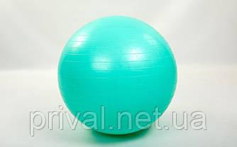 Мяч для фитнеса (фитбол) ZEL FI-1980-65