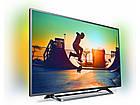 Телевизор Philips 55PUS6262/12 (PPI 900Гц, 4KUltraHD, Smart, Pixel Plus Ultra HD, Micro Dimming, DVB-С/T2/S2), фото 3