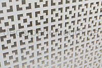 Панель (решетка) декоративная перфорированная Белый, Эфес
