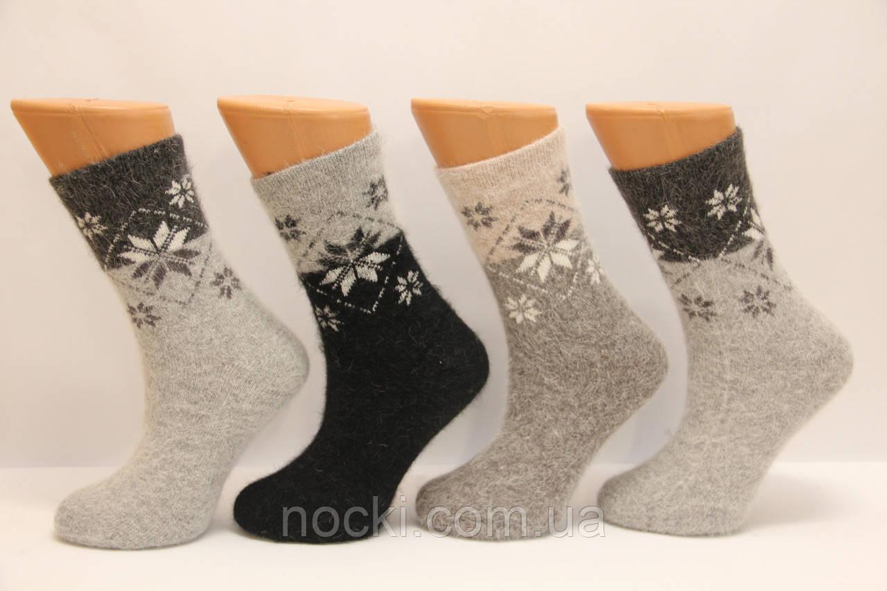 Женские зимние носки из шерсти ангоры