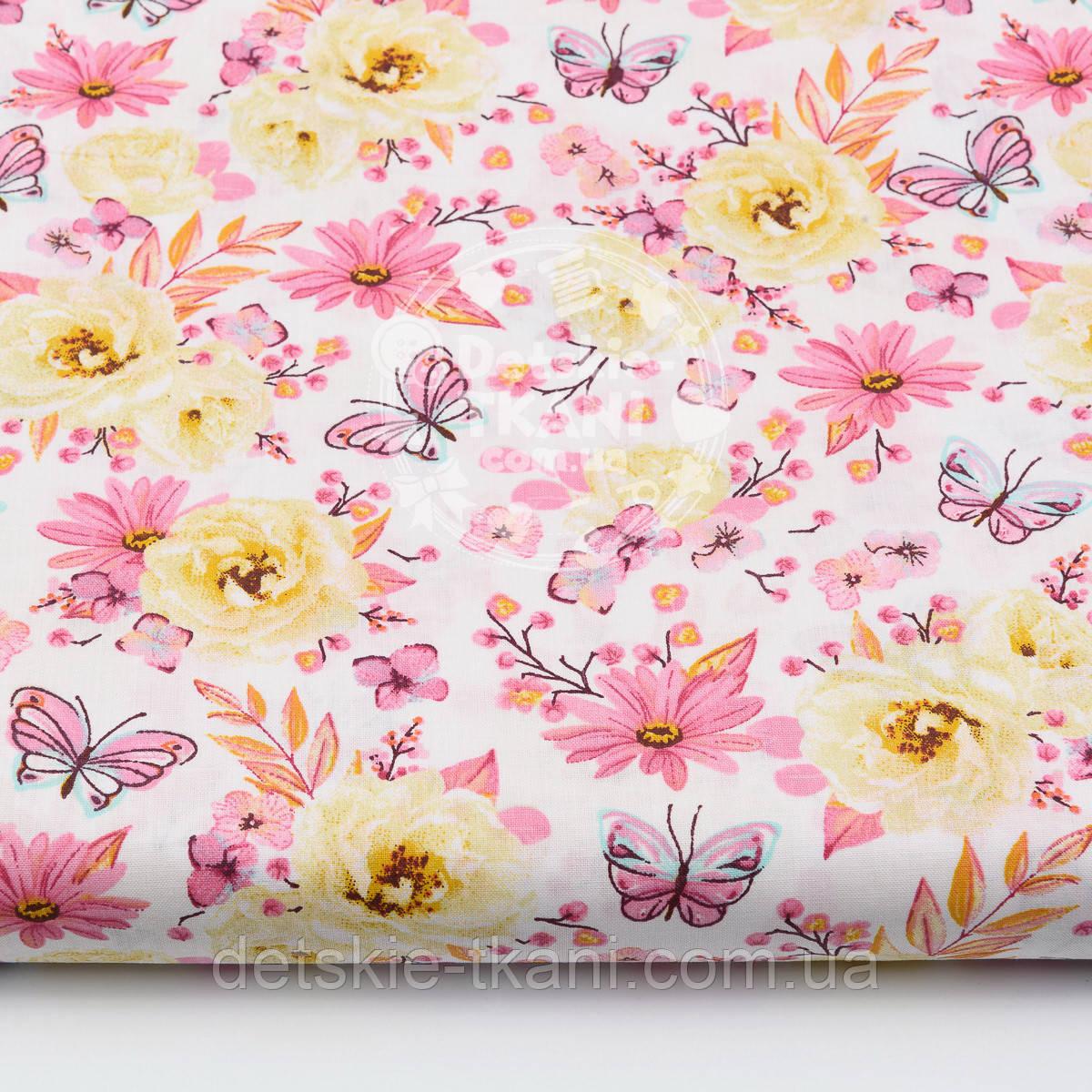 """Ткань хлопковая """"Цветочки среднего размера розовые и жёлтые с бабочками"""" (№ 1524а)"""